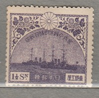 JAPAN 1921 Ship MNH (**) Mi 148 #24833 - Giappone