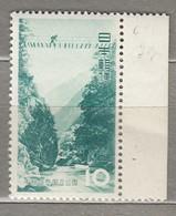 JAPAN 1952 Chubu Sangaku National Park MNH (**) Mi 594 #24834 - 1926-89 Empereur Hirohito (Ere Showa)