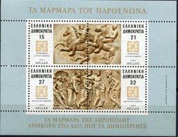 Grèce - 1984 - Yt BF 4 - Marbres Du Parthénon - ** - Grecia