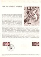 DOCUMENT FDC 1974 JEUX OLYMPIQUES ECHIQUEENS - Postdokumente