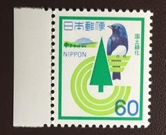 Japan 1982 Afforestation Flycatcher Birds MNH - Vögel