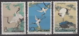 """PR CHINA 1962 - """"The Sacred Crane"""" CTO OG - 1949 - ... Volksrepublik"""
