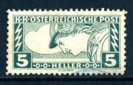 Mi. 220 D (L 12 1/2:11 1/2) Gestempelt - 1850-1918 Imperium