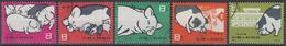 PR CHINA 1960 - Pig-breeding CTO OG XF - 1949 - ... Volksrepublik