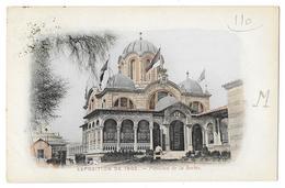 Cpa: 75 PARIS Exposition UnIverselle 1900 - Pavillon De La Serbie  1900  (précurseur, Colorisée) - Expositions