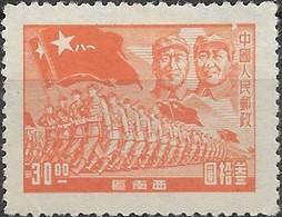 CHINA 1949 22nd Anniversary Of Chinese People's Liberation Army - Zhu De, Mao Tse-tung And Troops - $30 - Orange MNG - Nordostchina 1946-48