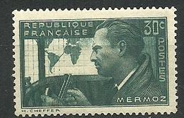 Francia 1937 * Mlh Yvert Et Tellier FR 337A Michel FR 343b - Nuevos