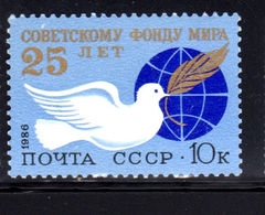 USSR Russia 1986 One 25th Anniv Soviet Union Peace Fund Bird Birds Peace Dove Doves Animals Leaf Plant Stamp MNH Mi 5601 - Plants