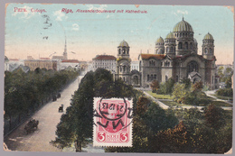 CPA Lettonie - Riga - Alexander Boulevard Mit Kathedrale -  1913 (attention état!!!) - Letonia