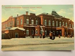 Ivanovo-Voznesensk Ivanovo Иваново - Rusia