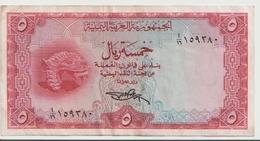 YEMEN ARAB  P. 7 5 R 1969  VF - Jemen