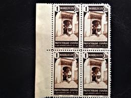Spain, Spanish Morocco, 1 X 4 Stamps, 1 Cto, **/MINT - Marruecos Español