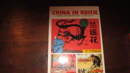 TINTIN CHINA IN KUIFE     HERGE - Tintin
