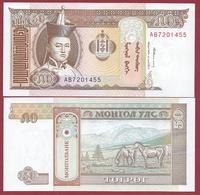 Mongolie 50 Tugrik 2008 ---(UNC-NEUF) (85) - Mongolie