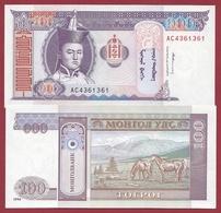 Mongolie 100 Tugrik 2008 ---(UNC-NEUF) (86) - Mongolie