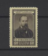 RUSSIE.  YT  N° 1604  Neuf *  1952 - Unused Stamps