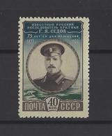 RUSSIE.  YT  N° 1617  Neuf *  1952 - 1923-1991 URSS