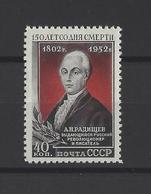 RUSSIE.  YT  N° 1626  Neuf *  1952 - Unused Stamps