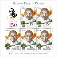 Kyrgyzstan  2019 Mahadma Gandhi Pre Order 3-4 Weeks Delivery Wholsale Lot 5xSheet With Perforation - Mahatma Gandhi
