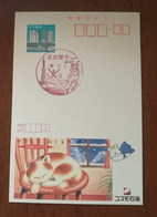 Cat On The Chair,Japan 1987 Cosmo Fuel Oil Company Advertising Pre-stamped Card,local Scenery Postmark Cancel - Gatti