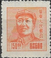 CHINA 1949 Mao Tse-tung - $150 - Orange MNG - China