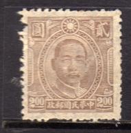 CHINA CINA 1944 1946 Dr. Sun Yat-sen 2$ NG - 1912-1949 Republik