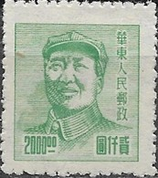 CHINA 1949 Mao Tse-tung - $2,000 - Green MNG - China