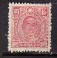 CHINA CINA 1944 1946 Dr. Sun Yat-sen 10$ NG - 1912-1949 Republik