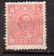 CHINA CINA 1944 1946 Dr. Sun Yat-sen 20$ NG - 1912-1949 Republik