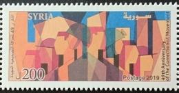 Syria 2019 NEW MNH Stamp - Correctionist Movement - Siria