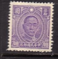 CHINA CINA 1944 1946 Dr. Sun Yat-sen 70$ NG - 1912-1949 Republik