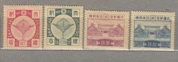 JAPAN 1928 Hirohito MNH (**) Mi 184-187 #24834-1 - Unused Stamps