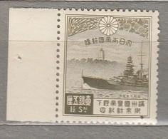 JAPAN 1935 Ship MNH (**) Mi 213 #24836 - 1926-89 Kaiser Hirohito (Showa Era)