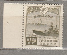 JAPAN 1935 Ship MNH (**) Mi 213 #24836 - 1926-89 Keizer Hirohito (Showa-tijdperk)
