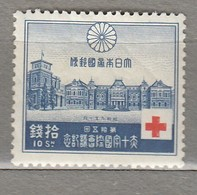 JAPAN 1934 Red Cross MNH (**) Mi 212 #24837 - 1926-89 Imperatore Hirohito (Periodo Showa)