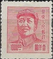 CHINA 1949 Mao Tse-tung -  $1,000 - Red MNG - China