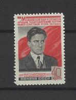 RUSSIE.  YT  N° 1651  Neuf *  1953 - Nuovi