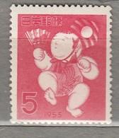 JAPAN 1953 New Year MNH (**) Mi 611 #24842 - 1926-89 Emperor Hirohito (Showa Era)