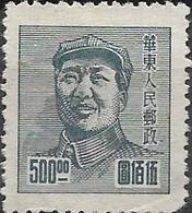 CHINA 1949 Mao Tse-tung -  $500 - Blue MNG - China