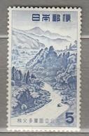 JAPAN 1955 Chichibu Tama MNH (**) Mi 639 #24845 - 1926-89 Empereur Hirohito (Ere Showa)