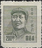 CHINA 1949 Mao Tse-tung -  $200 - Green MNG - China