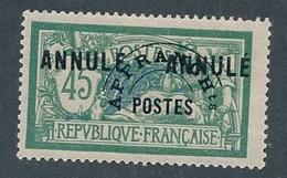 """DG-99: FRANCE""""  Lot Avec """"COURS D'INSTRUCTION"""" Préo N°44CI1* (1 Dent Courte) - Lehrkurse"""