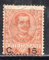 Rox 1905 Regno D'Italia Floreale 15c Su 20c Usato - Oblitérés
