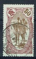French Somali Coast, 50c., Camel Drivers, 1909, VFU Superb - Costa Francese Dei Somali (1894-1967)