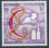 United Arab Emirates 1974  Red Crescent Red Cross Croix Rouge  MNH - Premio Nobel