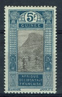 French Guinea, 5f., Ford At Kitim, 1922, MH VF - Guinée Française (1892-1944)