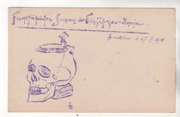 1346, Feldpostkarte, Handgezeichnet - Guerre 1914-18