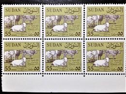"""Sudan, 1 X 6 Stamps, """"Fauna"""",  55 MMS., **/MINT - Sudan (1954-...)"""