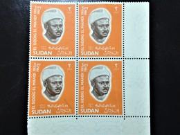 """Sudan, 1 X 4 Stamps, """"Famous People"""",  3PT., **/MINT - Sudan (1954-...)"""