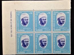 "Sudan, 1 X 6 Stamps, ""Famous People"",  15MMS., **/MINT - Sudan (1954-...)"